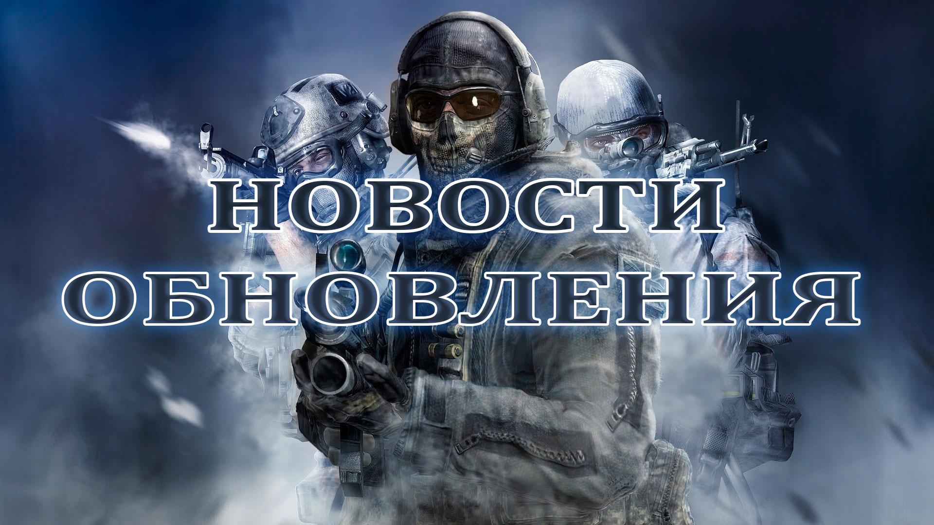ОБНОВЛЕНИЯ ЧИТОВ POINT BLANK ПОСЛЕ ПРОФИЛАКТИК 08.10.2019