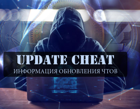 Обновления Alteza Hack The Ms_Chester 30-07-2020